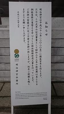 DSC_5978.JPG