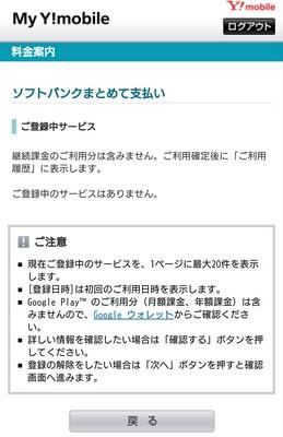 _20170701_135256.JPG