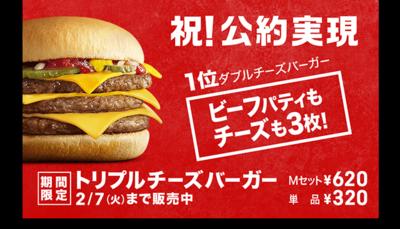 result_burger_01.png