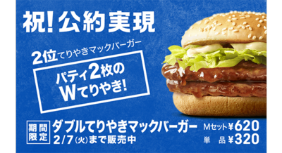 result_burger_02.png