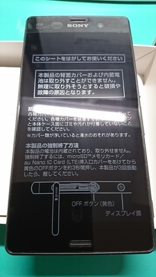 DSC_6811.JPG