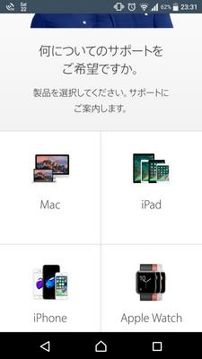 Screenshot_20170422-233130.png