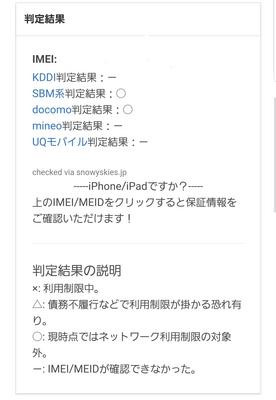 Screenshot_20190212-113451_Chrome.jpg