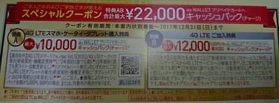 _20171014_205322.JPG